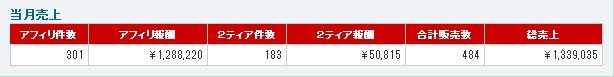 2010-09-19_153650